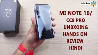 MI NOTE 10 OR CC9 PRO HANDS ON REVIEW  UNBOXING IN HINDI
