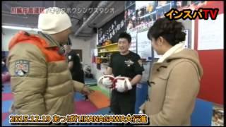 12月19日(土)に撮影された。 TVKテレビ、デビット伊藤さん司会の「...