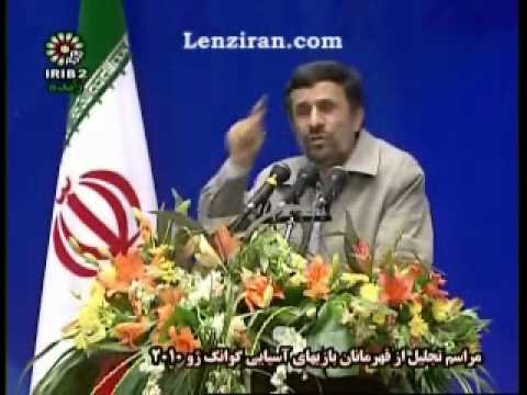 Gold winners of Asian Games rewarded with house in presence of Ahmadinejad