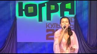 "№ 9124 ""Яблонька"" Абдурахманова Зарина г. Нягань"