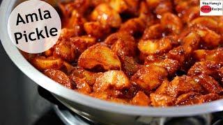 Instant Amla Pickle Recipe - How To Make Kerala Nellikka Achar  Skinny Recipes