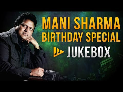 Mani Sharma Super Hit Songs - Birthday Special | Lahari Music