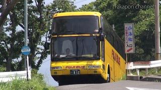 バス 急な坂道登ります。 大型観光バス スーパーハイデッカー FUJI BUS エアロクイーンⅡ 富士観光バス Japan bus. thumbnail