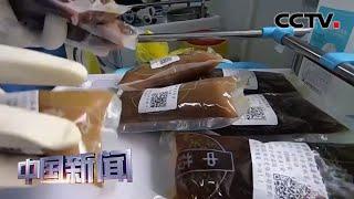 """[中国新闻] 守护生命 科学救治 打好中西医联手""""抗疫战""""   新冠肺炎疫情报道"""