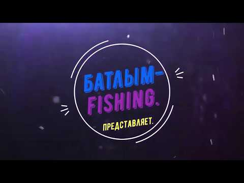 Рыбалка в ХМАО,
