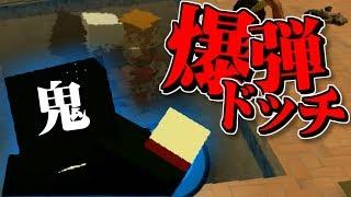 【GMOD】爆弾ボールやってたらなんか試合が始まった【日常組】 thumbnail