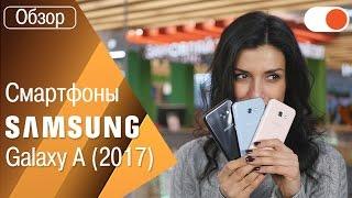 видео Новости, обзоры и новинки на сайте obzortelefonov.ru