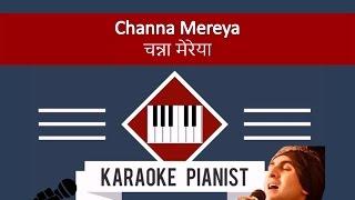Arijit Singh- Channa Mereya (Acoustic Karaoke)