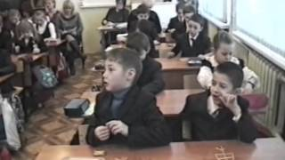 Занятие по  психологии. Март 2011. Монинская школа №3. 1