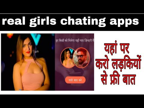 New Online Voice Chatting App/ Free Calling App 2019  Techincal Mahff