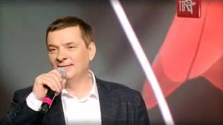 Андрей ИВАНЦОВ - ПОДАРИТЕ ЖЕНЩИНЕ МЕЧТУ (ВЕСЕННЯЯ ИСТОРИЯ-2)