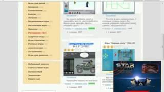 Как создать игру вконтакте(Это видео создано с помощью видеоредактора YouTube (http://www.youtube.com/editor), 2015-04-29T10:47:21.000Z)