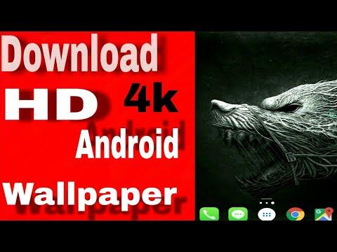 Download Phone Wallpaper 4k