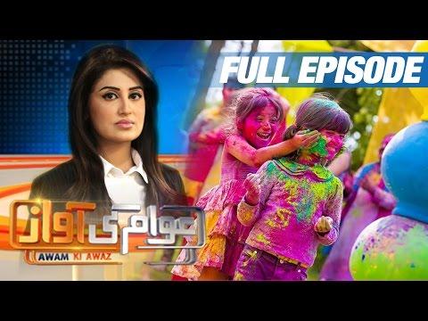 Happy Holi   Awam Ki Awaz   SAMAA TV   Full Episode   14 March 2017