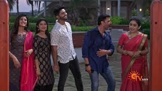இந்த குடும்பத்துடன் நீங்களும் மாஸ்டர் பார்க்க ரெடியா! | | Master | 14 April 21 | SunTV