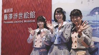 去年の12月2〜10日に神奈川県藤沢市にて開催した藤沢デザインウィーク。...