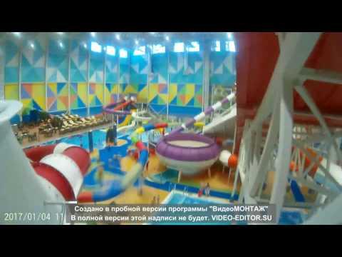 видео: поход в аквапарк аквамарин в Сургуте