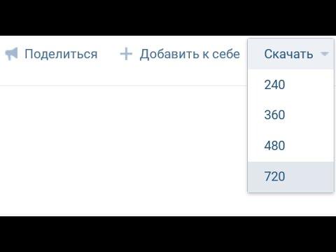 Как скачать музыку видео ВКонтакте новый интерфейс
