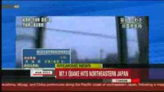 Strong aftershock rattles Tokyo