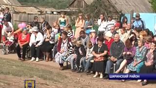 Село Соленоозерное Ширинского района отметило 300-летний юбилей