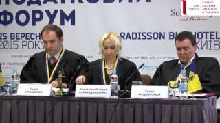 Трейлер интермедии «Налоговый суд или жестокая справедливость» (на украинском языке)