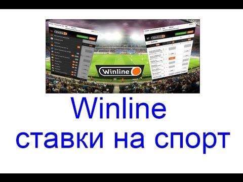 Стратегия на футбол ставками на тотатал меньшеиз YouTube · Длительность: 5 мин35 с