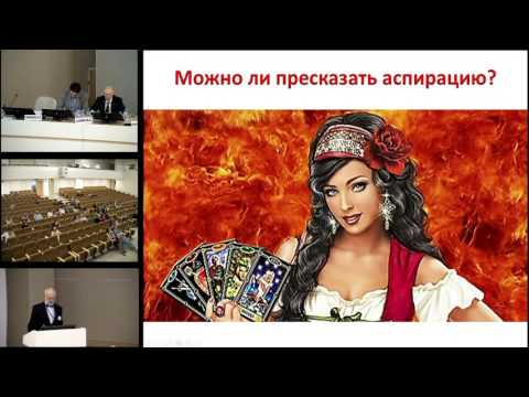 Аспирация и пневмония    Горячев А.С. 22.04.17