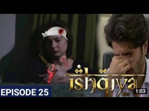 Download Ishqiya Episode 23 [Subtitle Eng] - 6th July 2020 - ARY Digital Drama