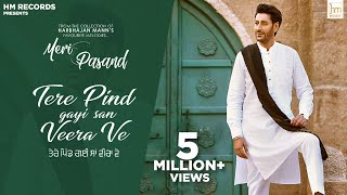 Tere Pind Gayi San Veera Ve  |  Harbhajan Mann  |  Meri Pasand  |  HM Records  |  Latest Song