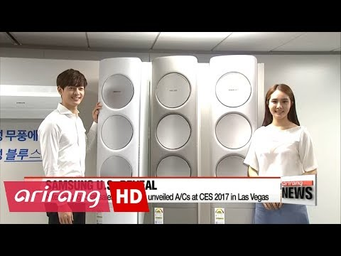 New High Tech Air Conditioners Dominate The Korean Market