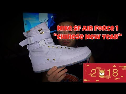 Air Force 1 Unboxing!!!! - Happy Chinese New Years