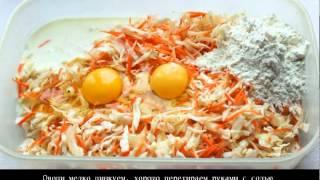 Оладьи капустные  Пошаговый рецепт с фото