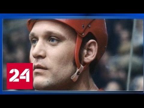 Именем Владимира Петрова назовут кубок Высшей хоккейной лиги