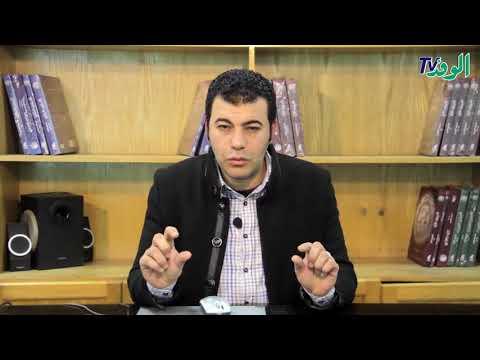 المراجعة النهائية في اللغة العربية للصف الثالث الإعدادي- قصة- الجزء الأول  - 00:20-2017 / 12 / 13