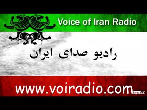 Voice of Iran Radio 1