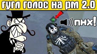 """СКИЛЛОВАЯ КАТКА"" НА РМ Warface #20"
