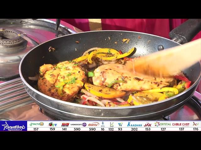 ஏழாம் சுவை -ஆரஞ்சு கிளேஸ் ஹனி சிக்கன்  | Velicham Tv Entertainment