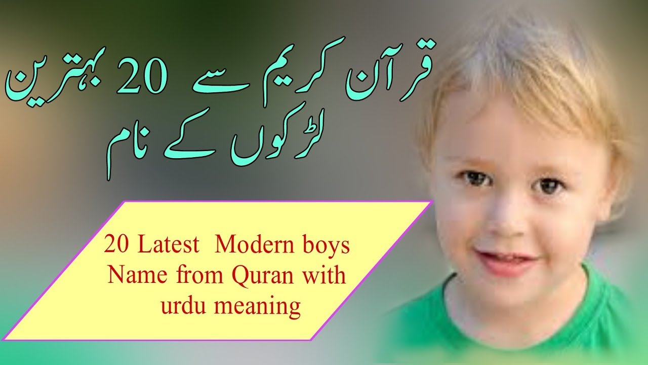 20 Top Unique Boys Name From Quran With Urdu Meaning Latest