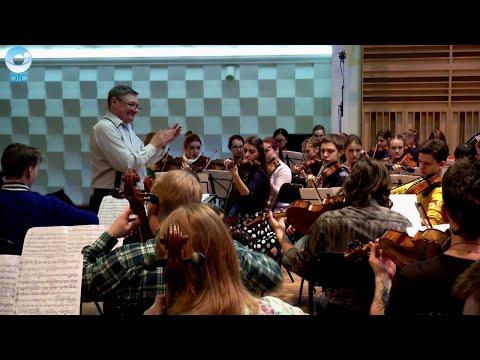 Новосибирский юношеский симфонический оркестр