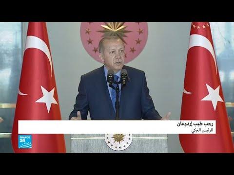 أردوغان يخاطب واشنطن  - نشر قبل 2 ساعة