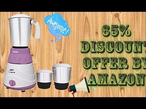 Inalsa Jazz 550-Watt || Mixer Grinder with 3 Jars best price Amazon