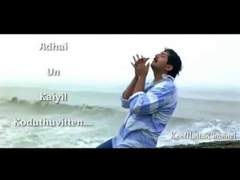 whatsapp status for lovers (arr) uyire song