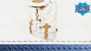 Рюкзак для девушки модный из ткани белый купить в Украине - обзор
