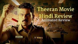 Theeran Full Hindi Dubbed Movie Review | By Upcoming South Hindi Dub Movies