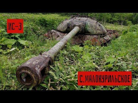 Обзор бросовых танков