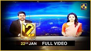Live at 12 News – 2021.01.22 Thumbnail