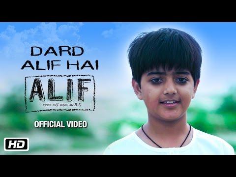 Dard Alif Hai | Alif |  | Jaya Bachchan | Zaigham Imam | Aman Pant