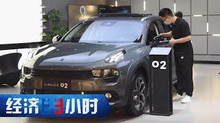 《经济半小时》 20200510 中国品牌赋能中国经济| CCTV财经