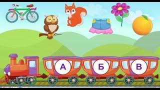 Лунтик игры, обучение алфавиту, обучающий мультик