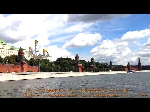 Trip to Moscow in 3 minutes